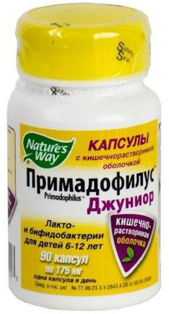 Примадофилус Джуниор капсулы 175 мг №9013000Сфера применения: ГастроэнтерологияПробиотическое и пребиотическое