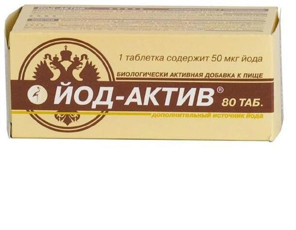 Йод-актив таблетки №80 спб где купить суставит актив таблетки цена