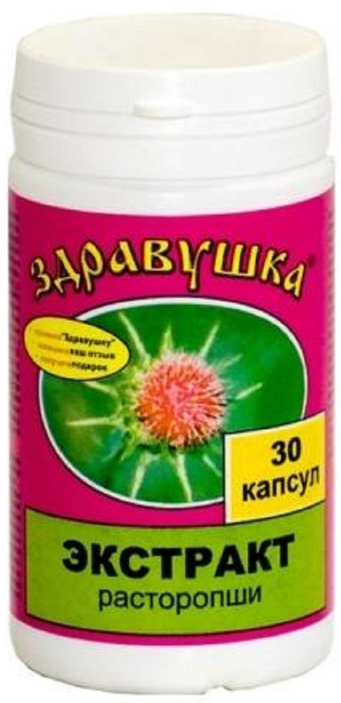 Здравушка расторопши капсулы №3017608Эффективен в комплексной терапии вирусных гепатитов, обладает гепатопротекторным и иммуномодулирующим действием. Сфера применения: ГепатологияРегенерирующее