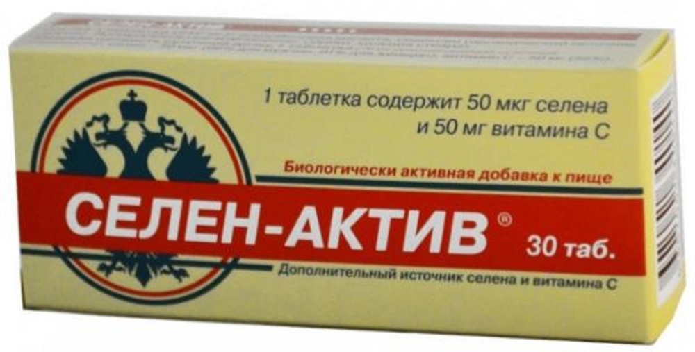 Селен-актив таблетки №30 спирулина вэл селен 120 таблетки