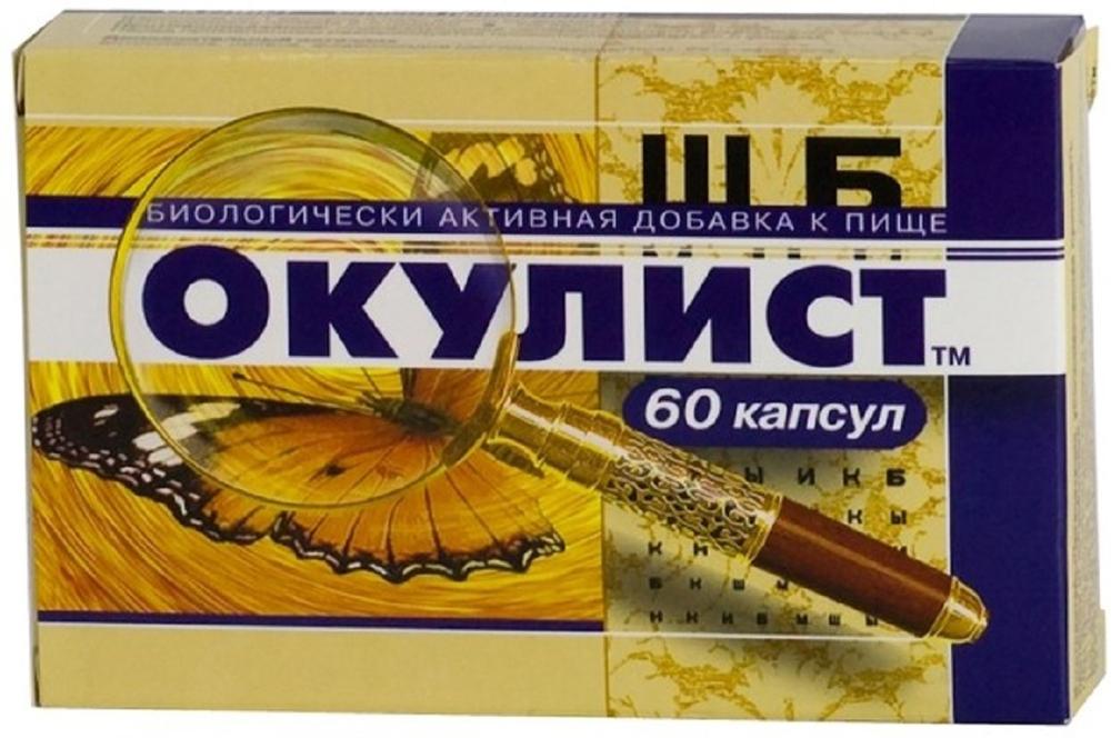 Окулист капсулы 0,3 г №60