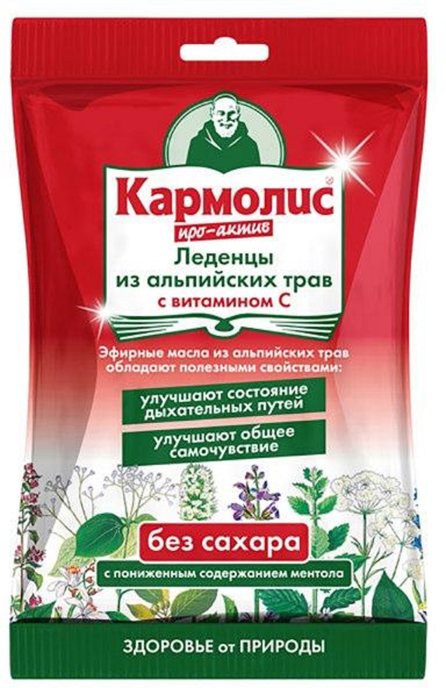 Кармолис леденцы Про-Актив с витамином С, 75 г аюрведическое средство от простуды и ангины dabur madhuvaani honitus