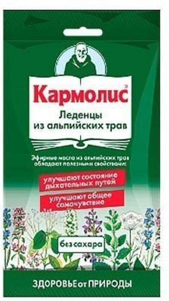 Кармолис леденцы Про-Актив с витамином С 75г без сахара кармолис леденцы про актив с витамином с 75 г