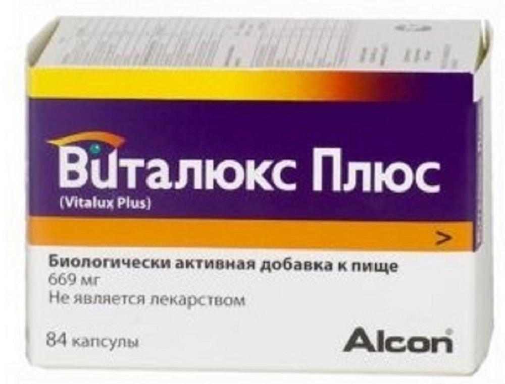 Виталюкс Плюс капсулы 669 мг №84211230Каталент Фарма Солюшнз/ Алкон Фармацевтика, Италия, витамины для здоровья глаз; витамины Е, С, каротиноиды, цинк, медь Сфера применения: ОфтальмологияВитамины для глаз