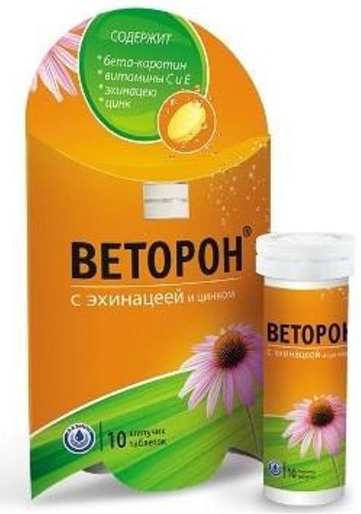 Веторон с эхинацеей и цинком таблетки шипучие №10212967Сфера применения: ВитаминологияМакро- и микроэлементы