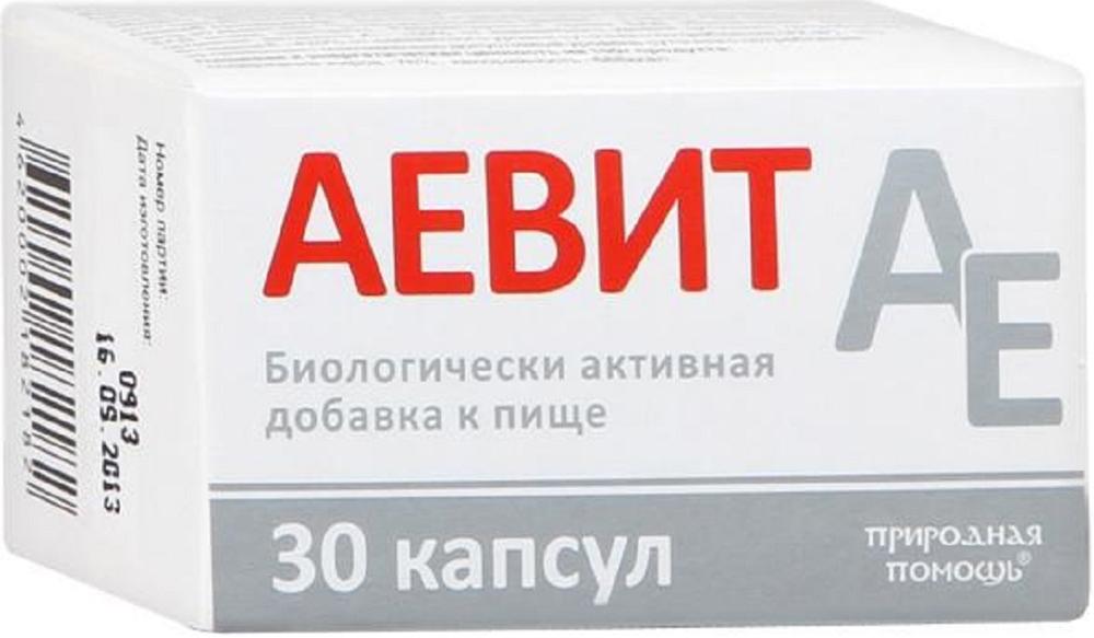 Природная Помощь Аевит капсулы №30213888Фармакологическое действие - уменьшающее ломкость и проницаемость сосудов. Повышает устойчивость тканей к гипоксии, нормализует тканевое дыхание.Атеросклероз сосудов, трофические нарушения, облитерирующий эндартериит.Внутрь, по 1–2 капс. 2–3 раза в день в течение 20 дней; при трофических нарушениях и при эндартериите — в течение 30–40 дней. Через 4–6 мес курс повторяют. Сфера применения: ВитаминологияМакро- и микроэлементы