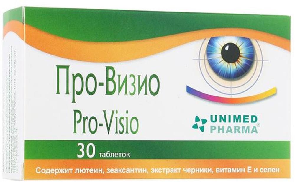 Про-Визио Форте таблетки 735 мг №30214047Про-Визио снимает раздражение и усталость глаз, улучшает адаптацию зрения в темноте, укрепляет капилляры глаз. Сфера применения: ОфтальмологияВитамины для глаз