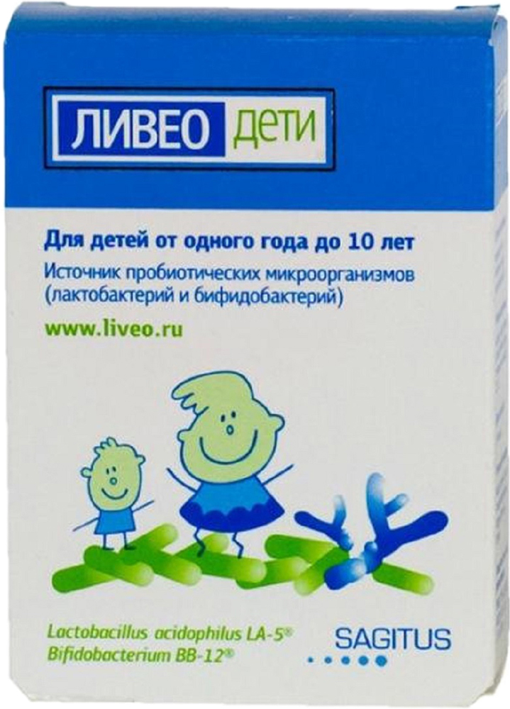 ЛИВЕО Дети порошок 2г пакетик №8214321Ливео дети- биологически активная добавка к пище. Не является лекарственным средством. Содержит кисломолочные бактерии и бифидобактерии, способствует поддержанию и восстановлению кишечной флоры. Сфера применения: ГастроэнтерологияПробиотическое и пребиотическое