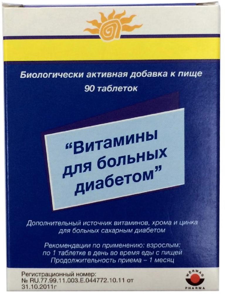 Витамины для больных диабетом таблетки №90 кеторол 10мг 20 таблетки