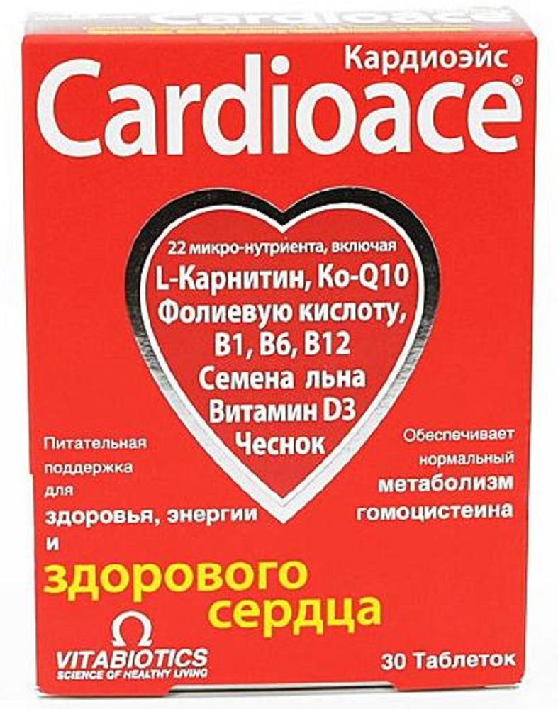 Кардиоэйс таблетки №30