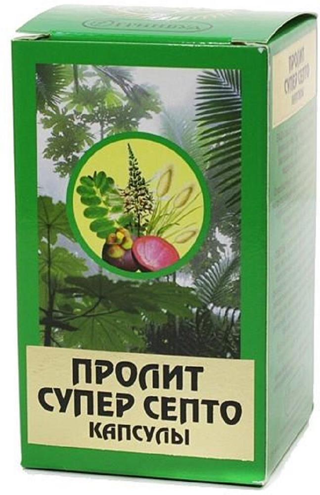 Капсулы Пролит Супер Септо, 550 мг, 60 шт пролит супер септо капсулы 60шт