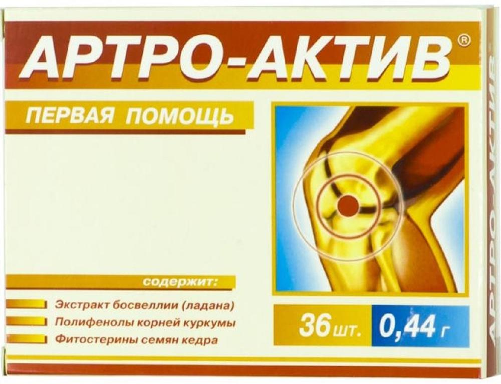 Артро-Актив капсулы №3628822Сфера применения: РевматологияХондропротектирующее