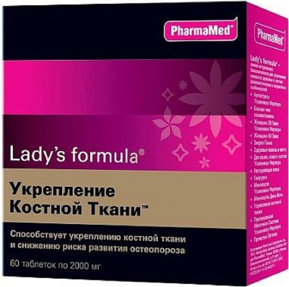 Леди-С Формула Для укрепления костной ткани таблетки по 2,0г №60 алфавит мамино здоровье витаминно минеральный комплекс таблетки 60 шт