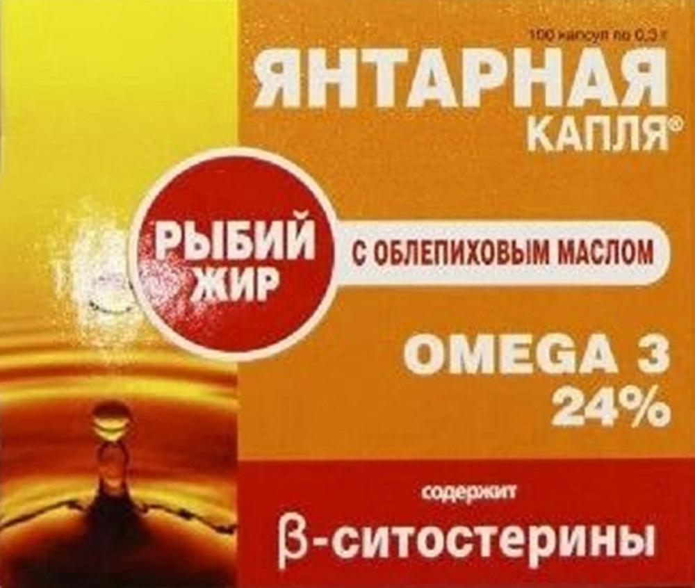 """Рыбий жир """"Янтарная капля"""" с облепиховым маслом капсулы 0,3 г №100"""