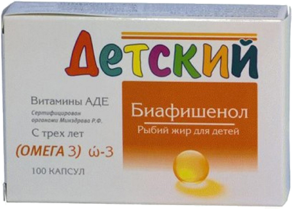 БИАФИШЕНОЛ Рыбий жир для детей капсулы 0,3г №10033665Фармакологическое действие - гиполипидемическое, антиагрегационное.Гиперлипидемия, профилактика атеросклероза и тромбозов, в качестве дополнительного источника полиненасыщенных жирных кислот омега 3, витаминов А и Д.Детям от 3-х до 6 лет по 4 капс в день во время еды , от 6 до 14 лет по 8-10 капс в день(или 500–1000 мг 3 раза в сутки).Курс лечения 2–3 мес. Сфера применения: КардиологияОмега