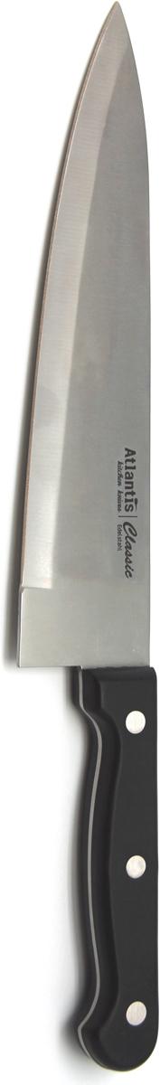 Нож поварской Atlantis Classic, длина лезвия 20 см. 24301-SK24301-SKНож Atlantis Classic изготовлен из высококачественной нержавеющей стали стали. Благодаря лезвию с особой формой режущей кромки, такой нож прекрасно подойдет для очистки, разделки и нарезки фруктов, овощей и мяса. Рукоятка, выполненная из пластика, удобно лежит в руке, не скользит и делает резку удобной и безопасной.Практичный и функциональный нож Atlantis Classic займет достойное место среди аксессуаров на вашей кухне. Характеристики:Материал: сталь, пластик. Общая длина ножа: 32 см. Длина лезвия: 20 см. Ширина лезвия: 4,5 см. Размер упаковки: 38,5 см х 7 см х 2 см. Артикул: 24301-SK.