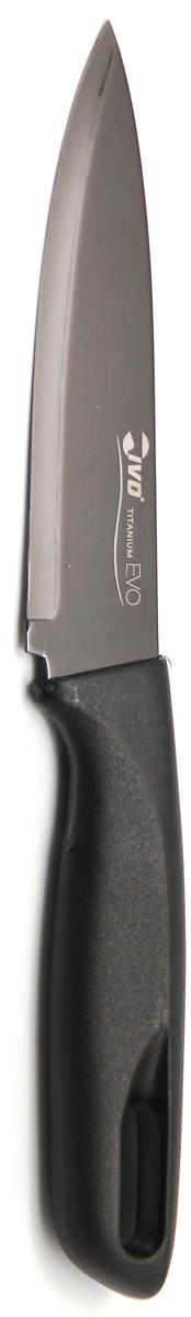 Нож кухонный Ivo, цвет: черный, длина лезвия 13 см. 221039.13221039.13Кухонный нож Ivo изготовлен из высококачественной нержавеющей стали. Удобная рукоятка ножа, покрытая пластиком черного цвета, не позволит выскользнуть ему из руки. Кухонный нож Ivo займет достойное место среди аксессуаров на вашей кухне. Характеристики:Материал: нержавеющая сталь, пластик.Цвет: черный.Длина лезвия: 13 см.Ширина лезвия: 4 см.Общая длина ножа: 25 см.Размер упаковки: 33,5 см х 8 см х 2,5 см.Артикул: 221039.13.