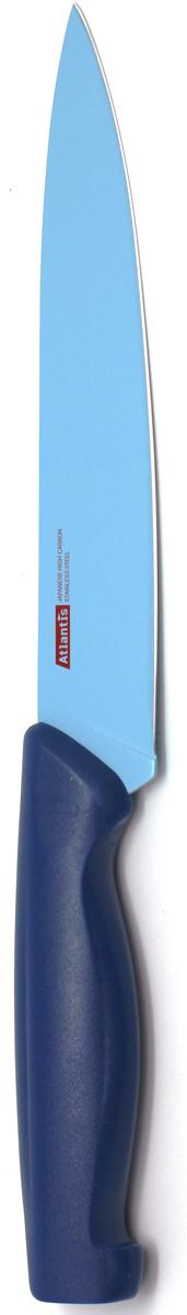 Нож для нарезки Atlantis, цвет: синий, длина лезвия 17,5 см. 7S-B atlantis volta антибактериальная v m g челябинск