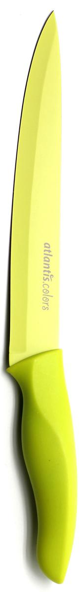 Нож для нарезки Atlantis 20см 8S-G8S-GНож Atlantis высшего качества предназначен для профессионального и домашнего использования, для нарезки продуктов.Очень удобная и эргономичная ручка не позволит выскользнуть ножу из вашей руки.Нож обработан специальным покрытием Microban. Покрытие Microban - самое надежное в мире средство для защиты от бактерий, грибков, плесени и запахов. Действует постоянно, даже после мытья, обеспечивая большую защиту ножа. Антибактериальная защита работает на протяжении всего срока службы ножа.Особенности ножа Atlantis: японская высокоуглеродистая нержавеющая стальпрочный и острый клинокбезопасное и прочное покрытие лезвия, не дающее пище прилипать к ножукрасивое сочетание цветов ручки и лезвия. Характеристики: Материал: нержавеющая сталь, пластик. Длина: 20 см. Цвет: салатовый. Производитель: Китай. Артикул: 8S-G.