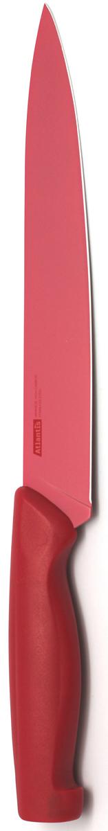 Нож для нарезки Atlantis, цвет: красный, длина лезвия 20 см. 8S-R atlantis volta антибактериальная v m g челябинск