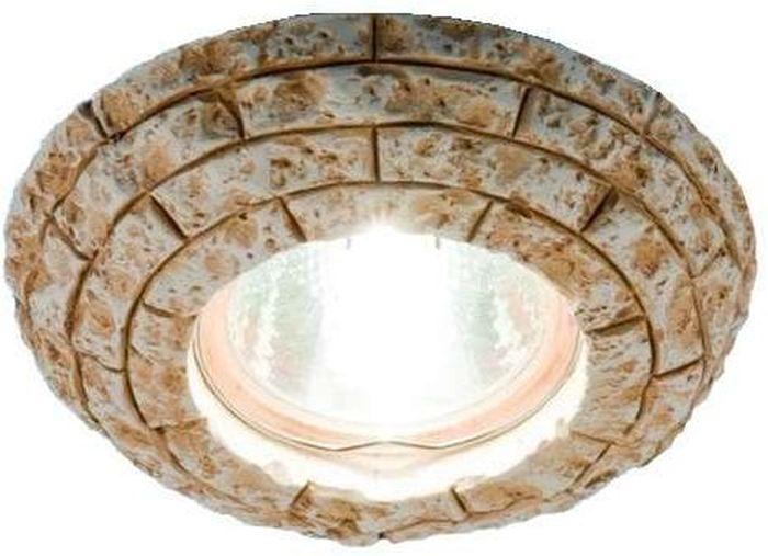 Светильник встраиваемый ITALMAC Verona 51 21 20, цвет: античный камень, MR16. IT2033