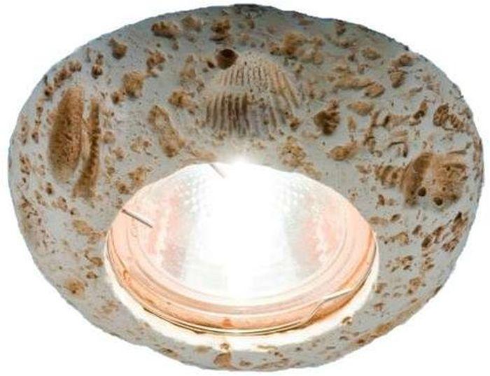 Светильник встраиваемый ITALMAC Verona 51 23 20, цвет: античный камень, MR16. IT2057IT2057Встраиваемые светильники светодиодные (точечные) позволяют освещать труднодоступные зоны, создают акценты на определенные элементы, что помогает дизайнеру решать различные задачи в оформлении интерьера. Эти широкие возможности точечных элементов освещения позволили им завоевать такую огромную популярность.
