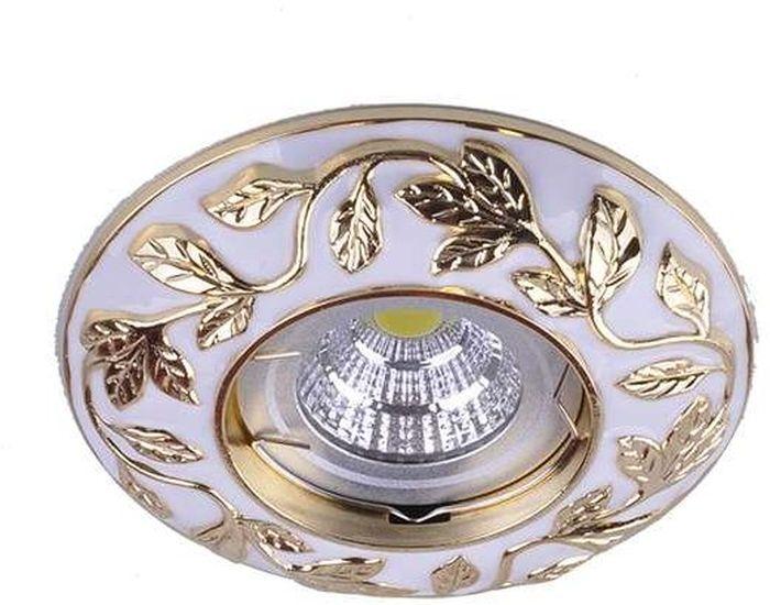 Светильник встраиваемый неповоротный ITALMAC Regal 51 5 46, литой, MR16, цвет: цвет: белый, золотистый. IT8548 растровые встраиваемые светильники 3х14w встраиваемый 600х600