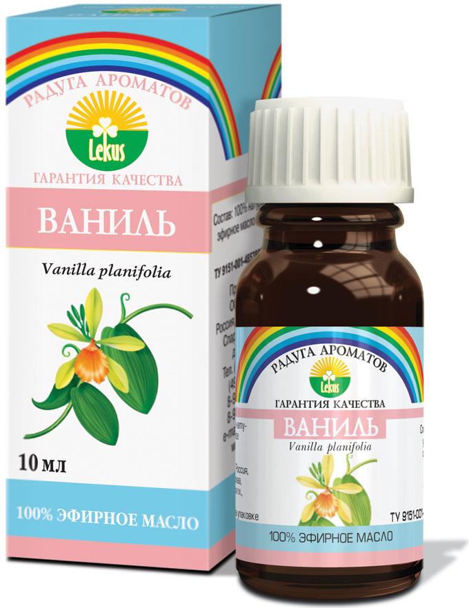 Радуга ароматов Ваниль масло эфирное, 10 мл эфирное масло ванили adarisa