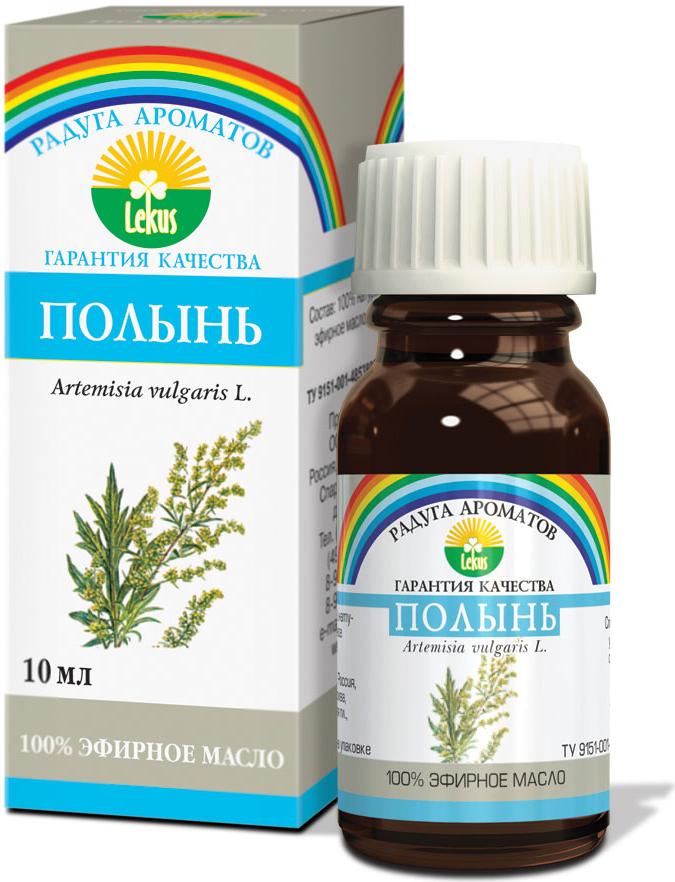 Радуга ароматов Полынь масло эфирное, 10 мл