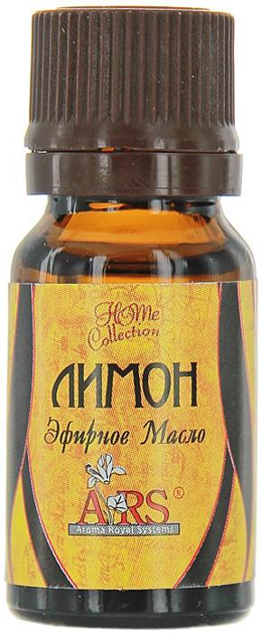 ARS/АРС Эфирное масло Лимон, 10 мл