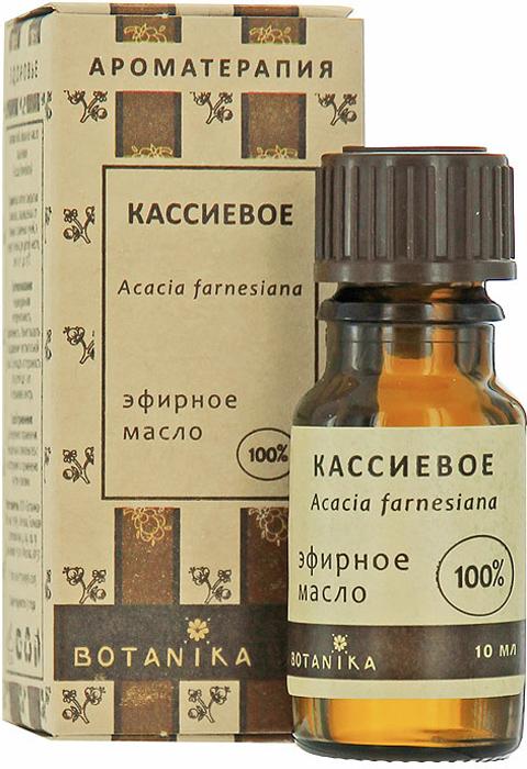 Эфирное масло Botanika Кассиевое, 10 мл00007569Эфирное масло Botanika Кассиевое помогает при депрессии, нервном истощении и заболеваниях, вызванных стрессом. Следует, однако, соблюдать осторожность. Кассиевое масло применяется во французской парфюмерии высшего класса, придавая цветочным композициям восточное направление. В Китае кассия известна как средство для лечения ревматоидного артрита и туберкулеза легких. Считается сильнейшим мужским афродизиаком, разжигающим огонь страсти даже в самых закостенелых флегматиках. Повышает потенцию. Характеристики:Объем: 10 мл. Производитель: Россия. Товар сертифицирован.Краткий гид по парфюмерии: виды, ноты, ароматы, советы по выбору. Статья OZON Гид