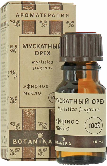"""Эфирное масло Botanika """"Мускатный орех"""", 10 мл"""