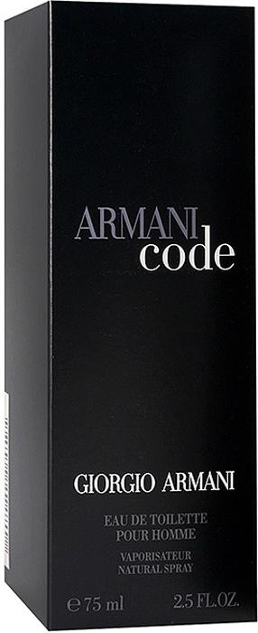Giorgio Armani Armani Code Homme. Туалетная вода, мужская, 75 мл giorgio armani giorgio armani лосьон после бритья acqua di gio homme 100 мл