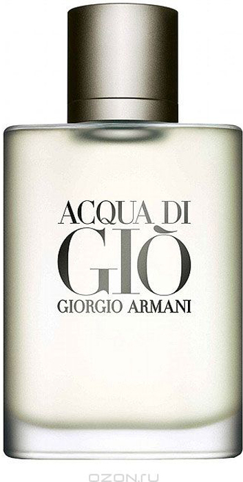 Giorgio Armani Туалетная вода Aqua Di Gio Pour Homme, мужская, 50 мл giorgio armani парфюмерный набор мужской acqua di gio profumo 3 предмета