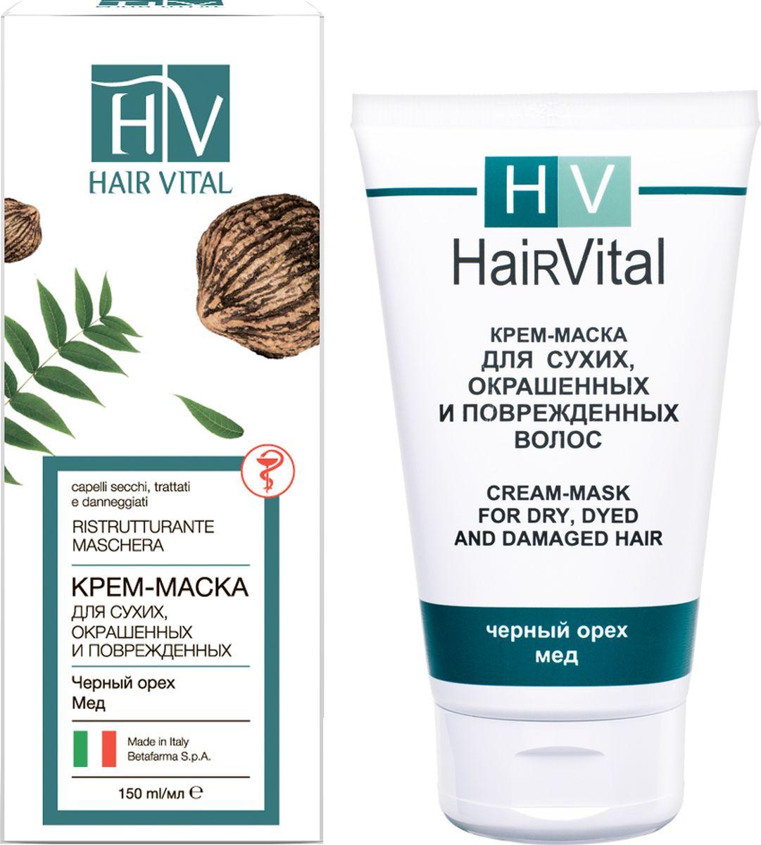 Hair Vital Крем маска для сухих, окрашенных и поврежденных волос, 150 мл