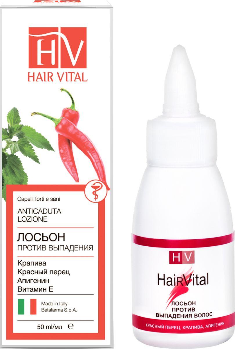 Hair Vital Лосьон против выпадения волос, 50 мл72242• Предотвращает выпадение и повреждение волос • Стимулирует и ускоряет рост новых волос • Продлевает срок жизни волос • Утолщает и укрепляет стержень волоса • Улучшает питание волосяных луковиц Активные компоненты: экстракты крапивы и красного перца, олеаноловая кислота, апигенин, лизолецитин, биотиноил трипептид-1 Уважаемые клиенты! Обращаем ваше внимание на возможные изменения в дизайне упаковки. Качественные характеристики товара остаются неизменными. Поставка осуществляется в зависимости от наличия на складе.