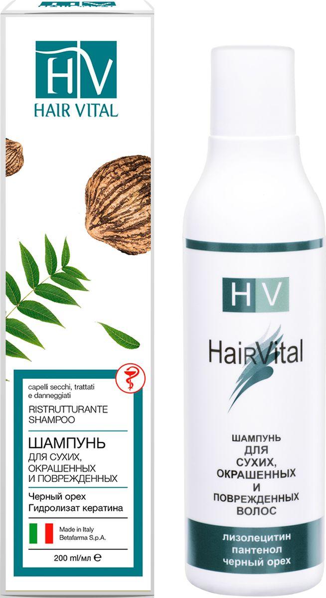 Hair Vital Шампунь для сухих, окрашенных и поврежденных волос, 200 мл шампунь аргановый нектар hair vital