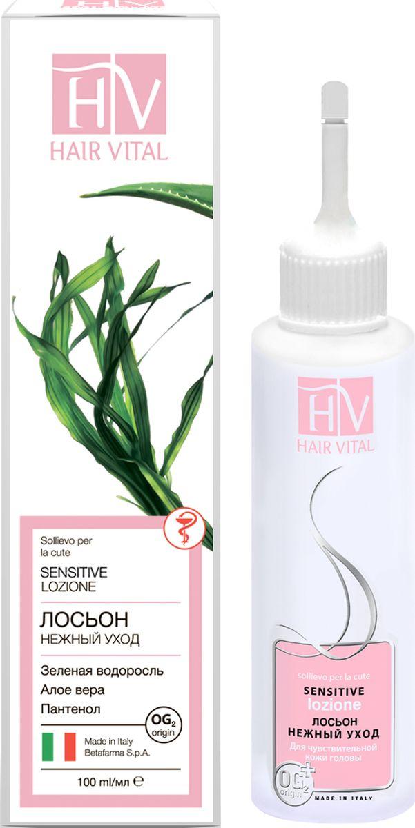 Hair Vital Лосьон для чувствительной кожи головы Нежный уход, 100 мл831302• Нормализует pH-баланс кожи головы • Обеспечивает глубокое, но деликатное очищение • Интенсивно увлажняет сухую кожу головы и препятствует выпадению волос • Обладает ярко выраженным успокаивающим действием• Оказывает выраженное регенерирующее действие, стимулирует заживление кожного покрова • Придает длительное ощущение комфорта Активные компоненты: экстракт зеленой водоросли, пантенол, алантоин, экстракт алое, гидролизат протеина пшеницы, OG2