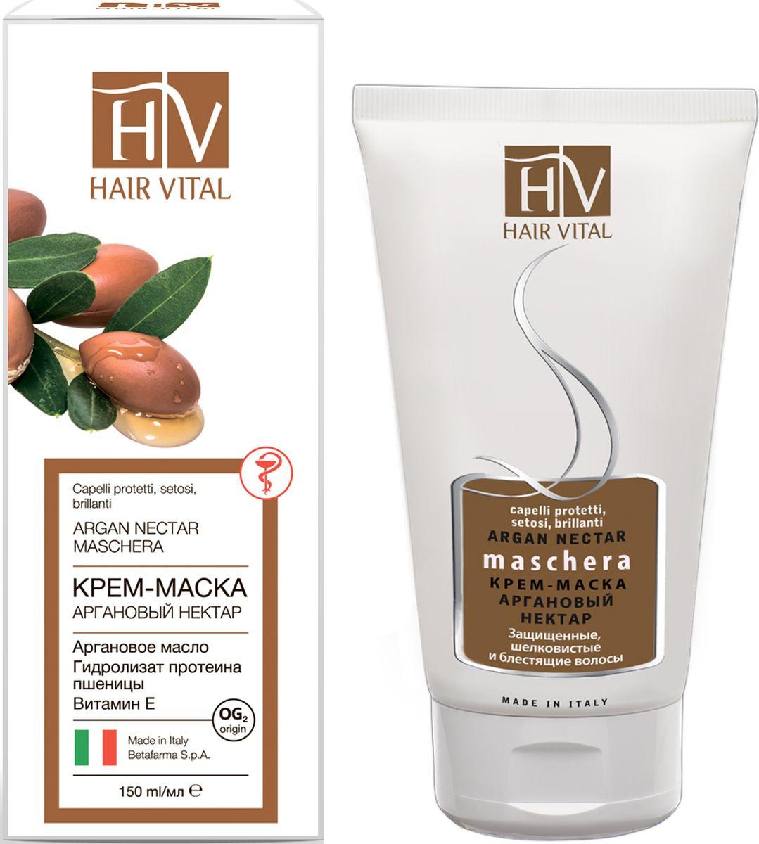 Hair Vital Крем-маска Аргановый нектар, 150 мл шампунь аргановый нектар hair vital