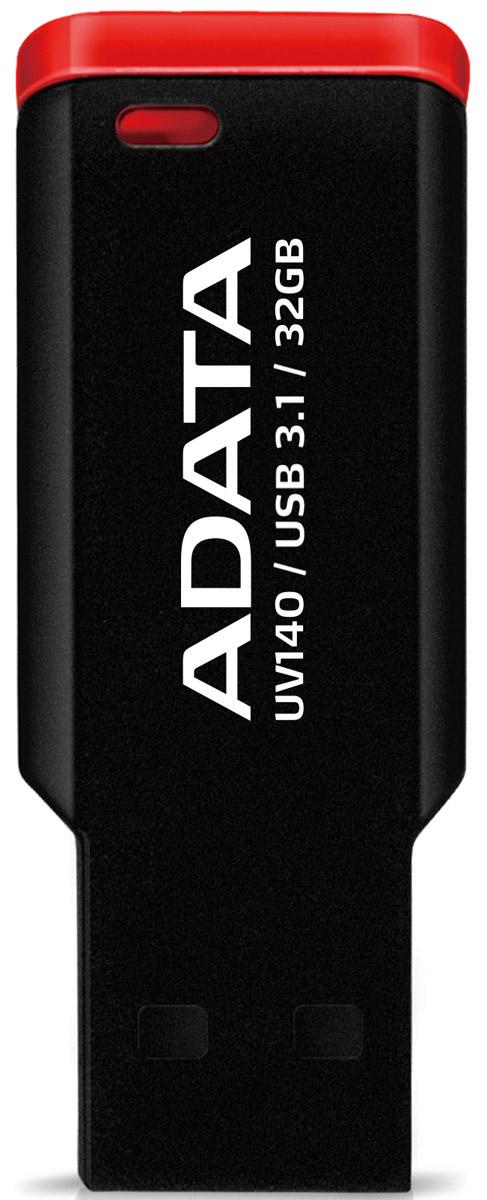 ADATA UV140 32GB, Black Red USB-накопитель23325Оснащенная уникальной мини-застежкой и выпускаемая в компактном корпусе без крышки с высокоскоростным разъемом USB 3.1, сверхлегкая флэшка ADATA UV140 весьма эффективна, удобна и проста в использовании. С флэшкой UV140 у вас начнется совершенно другая жизнь!Удобный накопитель с застежкойUV140 сверху оборудована мини-застежкой и может легко пристегиваться к папкам, книгам, ремешкам и к чему угодно. Компактная и удобная флэшка UV140 - это аксессуар для успешных людей. Удобный для переноски безколпачковый дизайн с отверстием для шнуркаБезколпачковый дизайн UV140 означает, что вам не придется беспокоиться о потере крышки. Через отверстие на конце флэшки UV140 ее можно прикрепить к брелоку для ключей, и она станет удобным спутником вашей жизни.Легкая и компактная, качественная и универсальнаяМатовое покрытие корпуса UV140 - немаркое и нецарапаемое. Это компактное, легко пристегивающееся и отстегивающееся устройство имеет длину всего 4,3 мм и ширину 8 мм.Флэшка UV140 оснащена USB-разъемом, отвечающим требованиям высокоскоростного стандарта USB 3.1, который обеспечивает высокие скорости передачи и полностью совместим со стандартом USB 2.0. Выпускаются модели UV140 емкостью в 16 ГБ, 32 ГБ и 64 ГБ для более полного удовлетворения ваших потребностей в накопителях с различным объемом памяти.Интерфейс: USB 3.1 (обратно совместим с USB 2.0)Системные требования:Windows 2000/XP/Vista/7/8/8.1/10 Mac OS X 10.6 (и выше)Linux Kernel 2.6 (и выше)