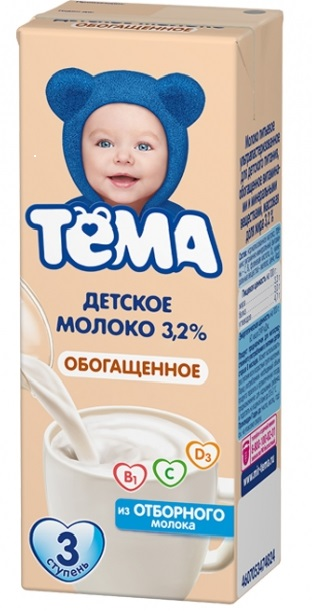 Тема Молоко, обогащенное витаминами, 200 мл тема молоко 3 2% 500 мл