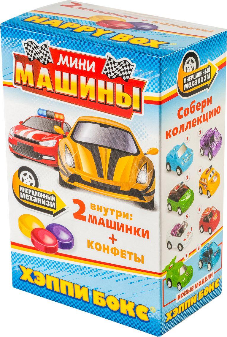 Happy Box Мини-машины игрушка с конфетами, 18 гHB-1-2Подарить мальчишке счастье?Легко!Коллекционный набор Happy Box «Мини машины» от группы компаний «Сладкая сказка» ни одного мальчика не оставит равнодушным, ведь они обожают играть в машинки! В каждом наборе Happy Box «Мини машины» — две разные модели маленьких автомобилей и натуральная фруктовая карамель.Всего в коллекции — 8 моделей мини машинок. Каждая из них оснащена инерционным механизмом, благодаря которому они могут ездить самостоятельно. Собрав всю коллекцию, мальчики смогут устраивать свою собственную Формулу-1, придумывая правила и выстраивая целые трассы. Фруктовая карамель изготавливается на российской фабрике с использованием только натуральных ингредиентов.