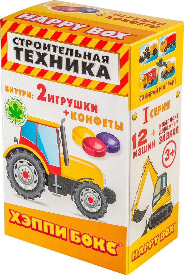 Happy Box Строительная техника карамель леденцовая с игрушкой, 32 гHB-1-1Happy Box «Строительная техника» — уникальный и оригинальный продукт, выпускаемый группой компаний «Сладкая сказка» специально для мальчиков. Трудно найти ребенка, который устоит перед таким подарком с машинками и натуральной фруктовой карамелью. Даже папы будут с интересом собирать и разглядывать игрушки, ведь в душе они — большие дети. В коллекции Happy Box «Строительная техника» — 12 машинок: погрузчики, асфальтоукладчики, экскаваторы, автовозы, автокраны и другие. Также в коллекцию входит комплект дорожных знаков. Перед тем, как начать играть, машинки нужно собрать — это один из самых увлекательных процессов для любителей конструктора. А когда ребенок сам соберет машинку, ее ценность для него возрастет в два раза, и он будет аккуратнее и бережнее относиться к игрушке. Кроме того, маленькие детали и сборка развивают мелкую моторику рук, учат терпению и усидчивости.Внутри каждой коробочки Happy Box «Строительная техника» ребенок найдет две коллекционные игрушки и фруктовую карамель, которая изготавливается на российской фабрике с использованием натуральных ингредиентов.