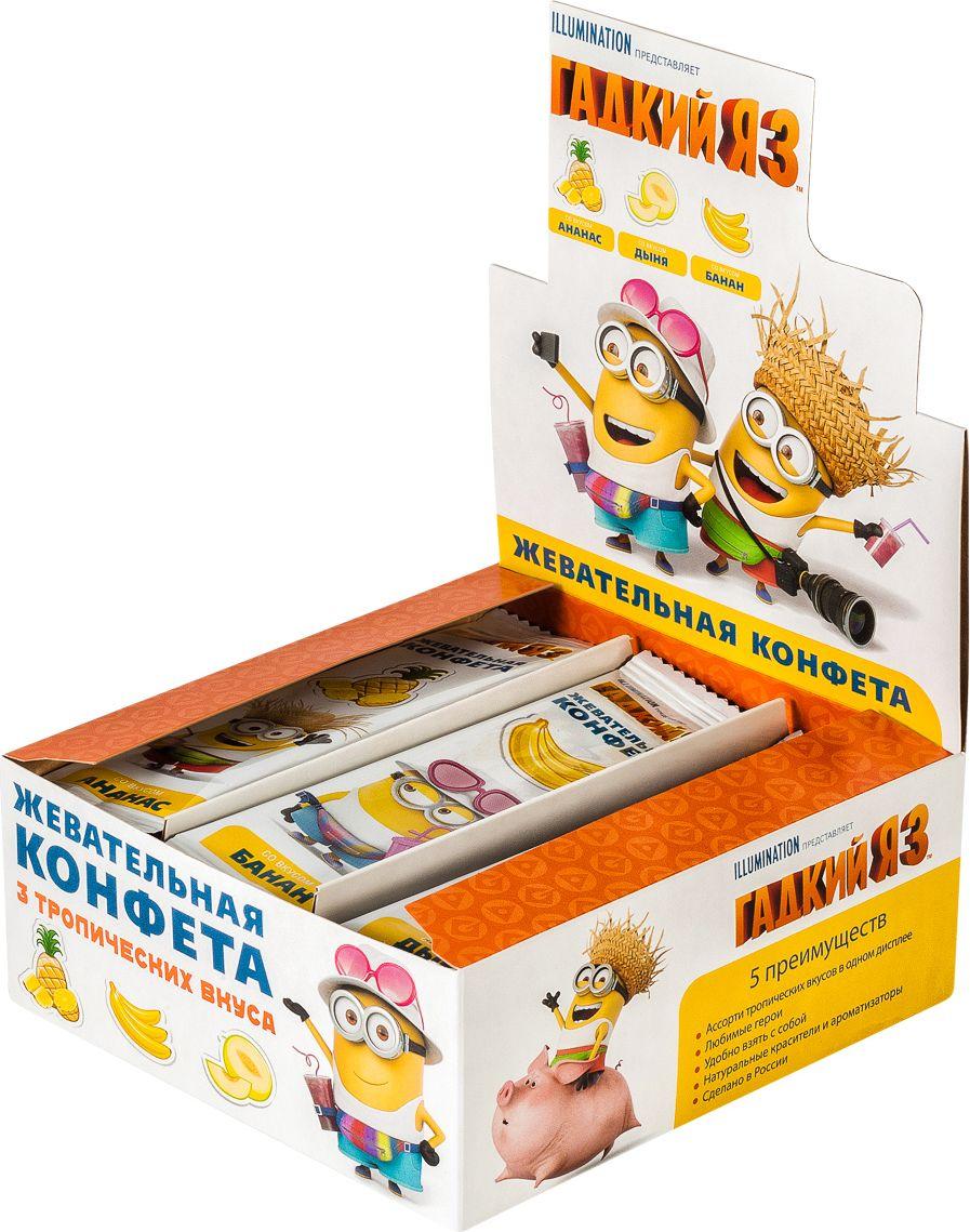 Minions конфеты жевательные со вкусом банана, ананаса и дыни, 396 г (36 шт) love is микс жевательные конфеты девочки 125 г