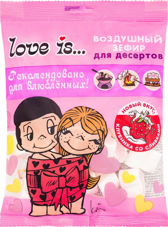 Зефирюшки Love is... воздушный зефир для десертов, 125 г воздушный зефир зефирюшки для десертов 125 г