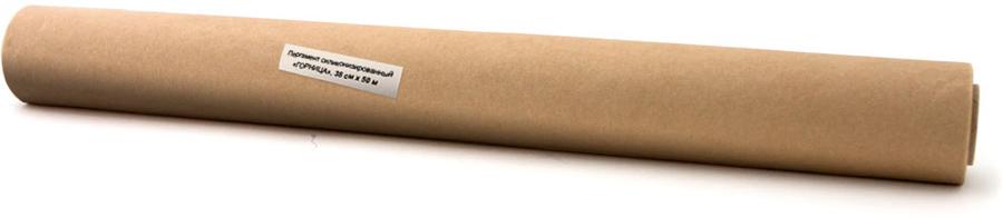 Пергамент для выпекания Горница, силиконизированный, цвет: коричневый, 38 см x 50 м209-054- Данный вид пергамента используется многократно, в зависимости от производителя:отечественный используется фактически до 5 раз. - не требует смазывания жиром или маргарином и существенно экономит усилия по поддержаниючистоты рабочих поверхностей - противней и форм для выпечки;- за счет силиконизации имеет прекрасные разделительные свойства - продукты не пригорают ипрекрасно отходят от рабочих поверхностей;- характеризуется высокой степенью жиро- и влагостойкости. Это дает возможностьзамораживать полуфабрикаты, заготовки и производить выпекание прямо в этой же бумаге; - Помогает изготавливать продукты, не содержащие канцерогенов, способствует сохранениювкусовых и полезных свойств хлебобулочных и кондитерских изделий; - все сырье и добавки, используемые при изготовлении пергамента - отвечают предъявляемымтребованиям к материалам, конечный продукт изготавливается с соблюдением всех необходимыхнорм в части контроля качества и экологичности.