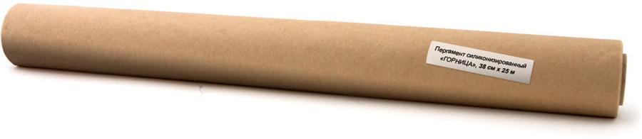 Пергамент для выпекания Горница, силиконизированный, цвет: коричневый, 38 см x 25 м209-068- Данный вид пергамента используется многократно, в зависимости от производителя:отечественный используется фактически до 5 раз. - не требует смазывания жиром или маргарином и существенно экономит усилия по поддержаниючистоты рабочих поверхностей - противней и форм для выпечки;- за счет силиконизации имеет прекрасные разделительные свойства - продукты не пригорают ипрекрасно отходят от рабочих поверхностей;- характеризуется высокой степенью жиро- и влагостойкости. Это дает возможностьзамораживать полуфабрикаты, заготовки и производить выпекание прямо в этой же бумаге; - Помогает изготавливать продукты, не содержащие канцерогенов, способствует сохранениювкусовых и полезных свойств хлебобулочных и кондитерских изделий; - все сырье и добавки, используемые при изготовлении пергамента - отвечают предъявляемымтребованиям к материалам, конечный продукт изготавливается с соблюдением всех необходимыхнорм в части контроля качества и экологичности.