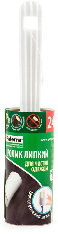 Ролик для чистки одежды Paterra, цвет: белый, 24 листа402-383Липкий ролик Paterra Предназначен для очищения ткани от ворсинок и пыли. Идеален длячистки одежды, мягкой мебели и салона автомобиля.Ролик собирает грязь одним движением по ткани. Клей не оставляет следов на ткани. Роликпозволяет производить легкую замену использованного блока на новый. Ролик имеет надежную фиксацию блока и ручки. Листы прямоугольной формы.