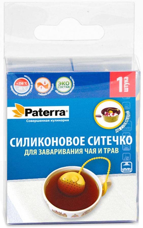 Ситечко для заварки Paterra, цвет: желтый, 5,5 x 6,5 см402-457Предназначено для заваривания чая, трав. Удобно для добавления крупных специй, корений, стеблей приправ при приготовлении тушеных блюд, соусов.