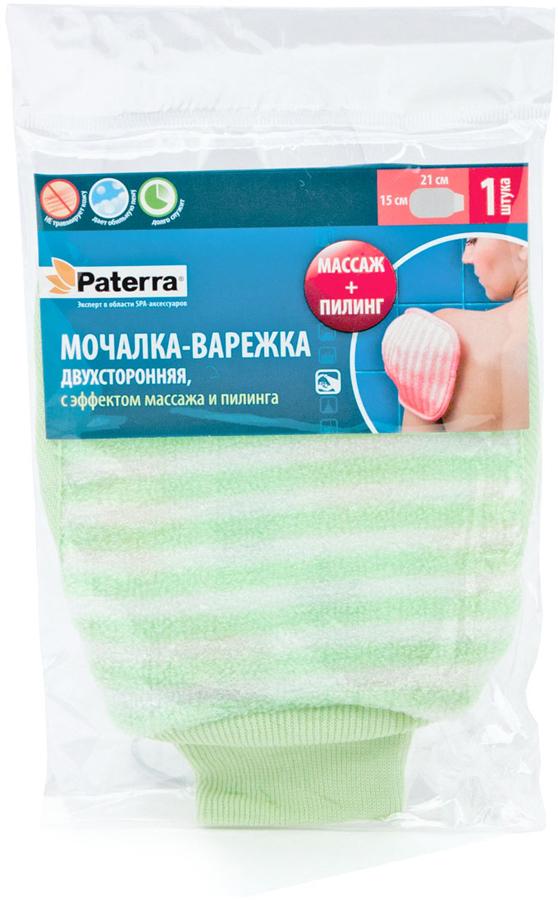 Мочалка-варежка Paterra, двухсторонняя, цвет: светло-зеленый, 15 х 21 см408-008Предназначена для очищения и массажа кожи. Гипоаллергенна. Идеально очищает, обеспечивает пиллинг-эффект, не травмирует